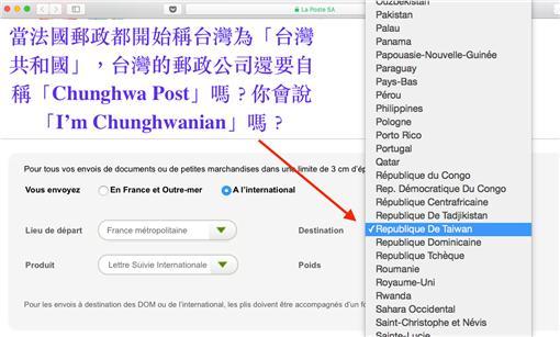 圖/「台灣國護照貼紙」臉書