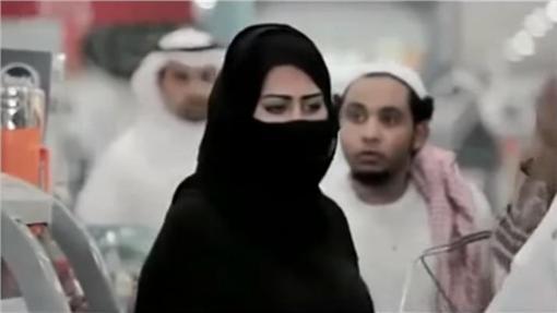 沙烏地阿拉伯女子(圖/翻攝自YouTube)