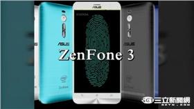 華碩ZenFone 3 圖/官網截圖