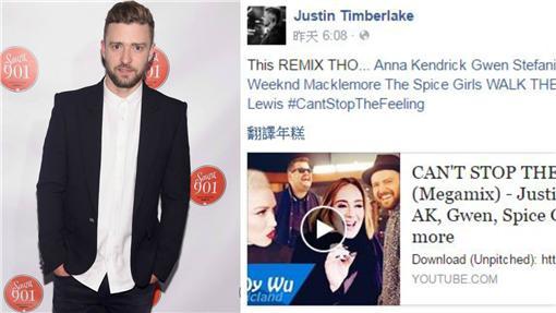 賈斯汀,Justin Timberlake/臉書