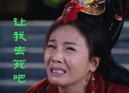 劉濤魔化《芈月傳》/華視提供