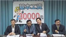 國民黨立委賴士葆、費鴻泰、曾銘宗今(30)日上午召開「基本工資 30000元」記者會,並找來前勞動部長陳雄文出席