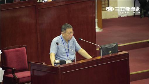 ▲台北市長柯文哲市議會總質詢(圖/北市府提供)