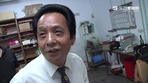 服務處聯合辦公 劉建國.廖秋萍曾傳緋聞
