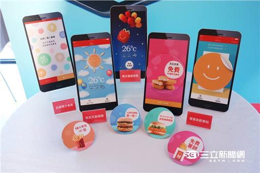 ▲麥當勞推新APP 六步驟讓外食族月省千元(圖/李鴻典攝)