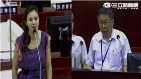 ▲市議員王欣儀表示「從未批評洪慈庸學歷低」(圖/王欣儀研究是提供)