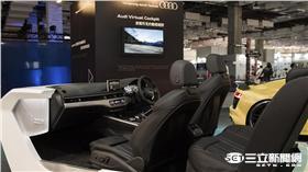 ▲Audi鋼鐵人專屬座駕現身電腦展 VR啟動未來明日科技(圖/Audi)