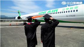 立榮航空MD-90退役。(圖/記者簡佑庭攝影)