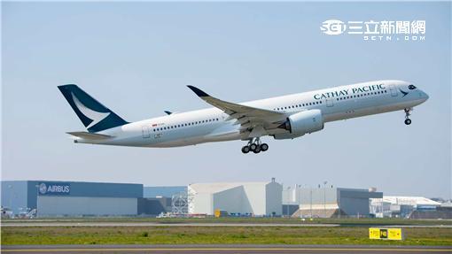 國泰航空A350客機。(圖/空中巴士提供)