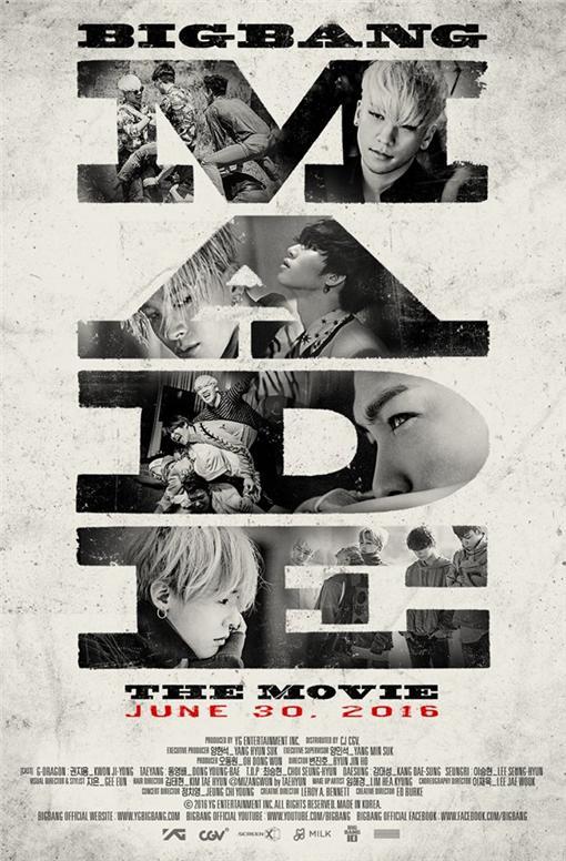 BIGBANG十周年企畫活動電影海報