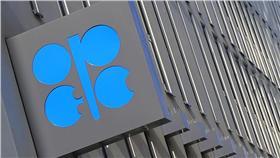 OPEC(圖/翻攝自Twitter)