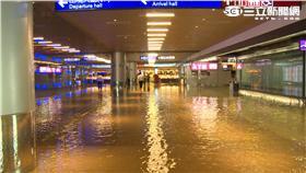 桃園機場淹水