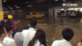 桃機大淹水1300