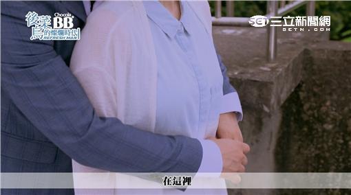 《後菜鳥的燦爛時代》預告 #消失篇 CASE14