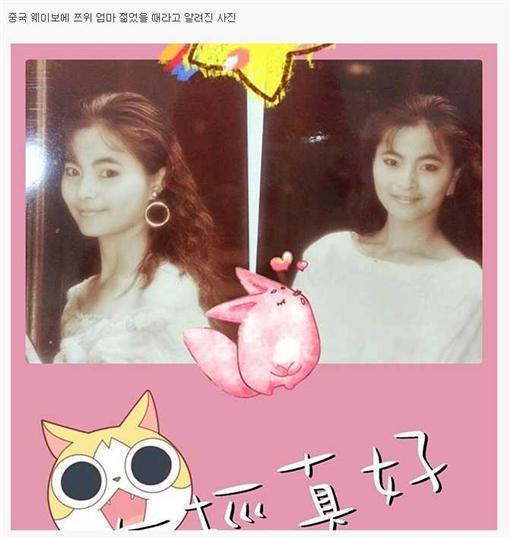 翻攝自微博 子瑜媽照片