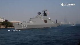 維修海軍死g1800