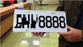 資料照 示意圖 車牌8888