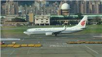 中國國際航空-維基百科