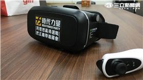 VR 黃國昌