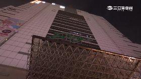 廣三大停電1200