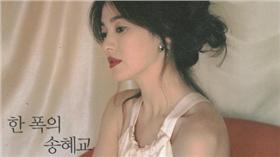 翻攝自 kyo1122 instagram 宋慧喬接受雜誌專訪