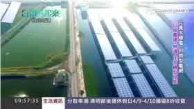 台灣亮起來 綠能屏東