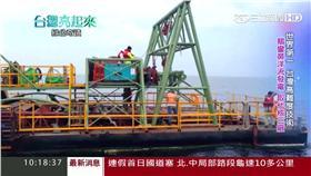 台灣亮起來 發電大作戰