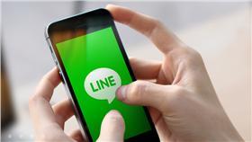 -LINE-翻攝官網
