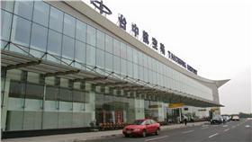 台中航空站、清泉崗機場/林佳龍臉書
