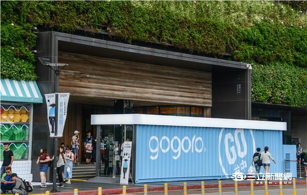 台中據點正式開幕 Gogoro減少二氧化碳排放百萬公斤