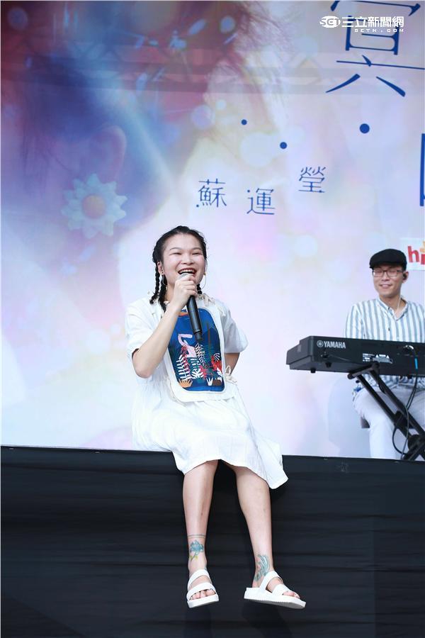 20160604-蘇運瑩簽唱會