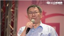 柯文哲,陳水扁,市長獎