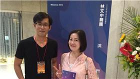 吳思瑤,林文中 圖/翻攝自吳思瑤臉書