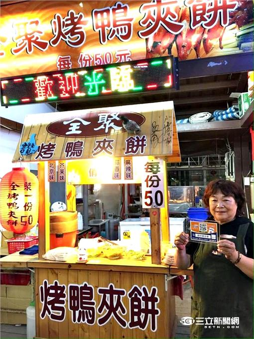 花蓮東大門夜市吃美食 行動支付享半價