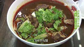 (美食)麻辣牛肉麵