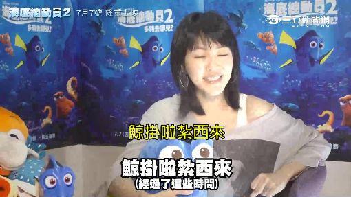 小S母女搞笑宣傳電影 破台語逗粉絲