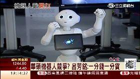 機器人大戰1800