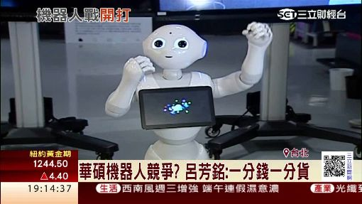 機器人大戰 品牌雙A、代工廠捉對廝殺