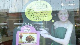 錦雯霸王餐1200