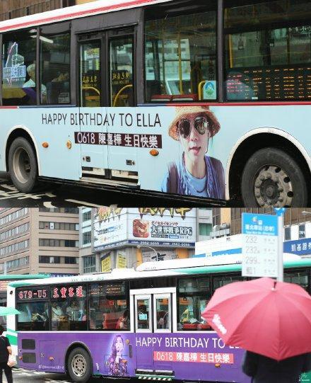 Ella,生日,公車廣告,粉絲,圖/願你平安喜樂的蕉喔微博