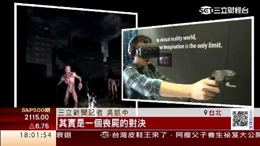 和碩打造未來世界 童子賢秀VR實驗品