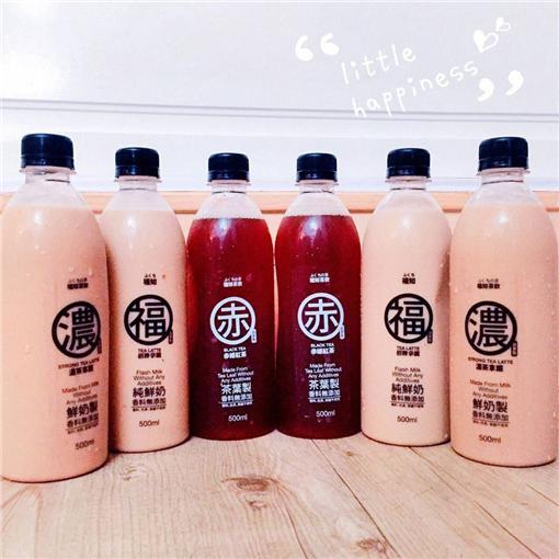 奶茶販賣機-福知茶飲臉書