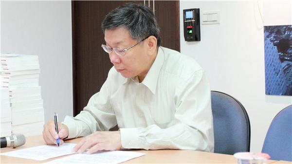▲柯文哲出席里長座談會(圖/記者盧冠妃攝)