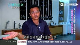台灣亮起來 水龍頭創新