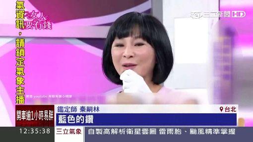 吳淡如鑑寶節目出師 當起「拍賣官」