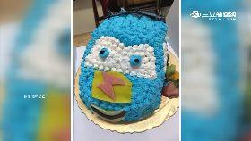 爛麥坤蛋糕1200