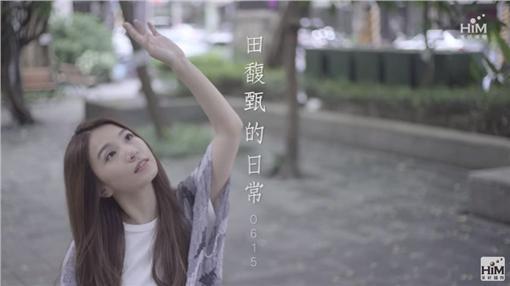 田馥甄、Hebe/臉書