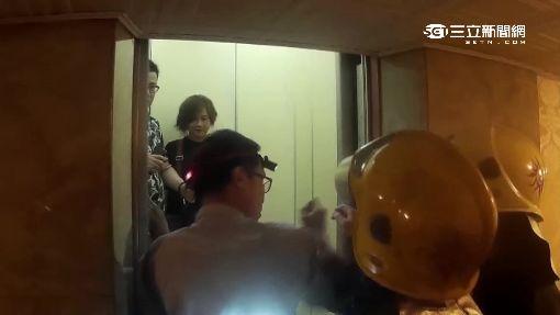 來台觀光受困電梯! 2澳門旅客嚇壞