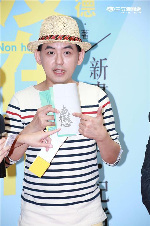 20160610-韋佳德 新書發表 特別來賓:黃子佼 方志友站台