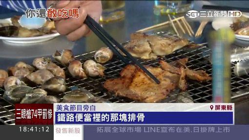 噁!小琉球燒肉店 冰箱食材蒼蠅飛舞
